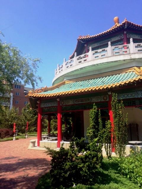 Pagoda and Oriental Garden